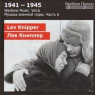 Wartime Music Vol.6: Lev Knipper | Northern Flowers NFPMA9975