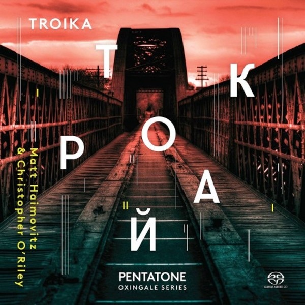 Troika: Music for Cello & Piano