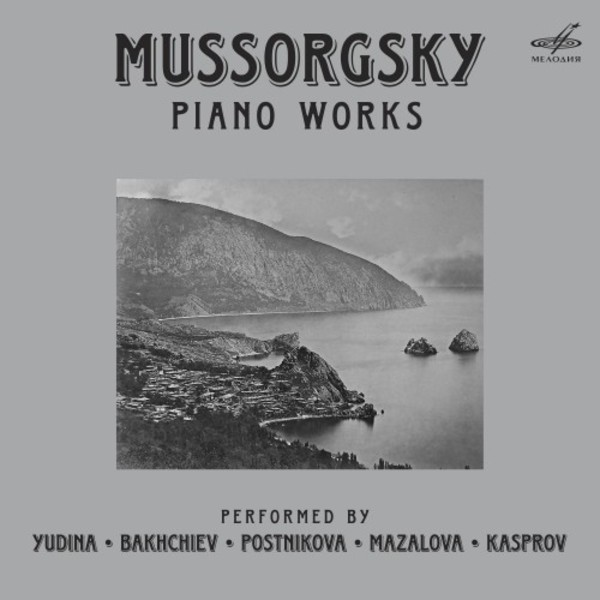 Mussorgsky - Piano Works