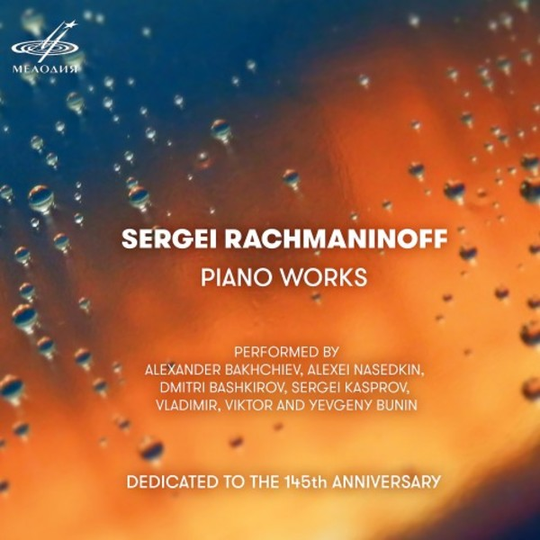 Rachmaninov - Piano Works